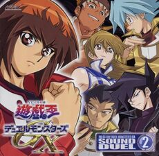 Yu-Gi-Oh! GX Sound Duel 2