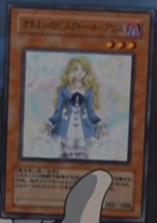 AlicetheWanderingDoll-JP-Anime-GX