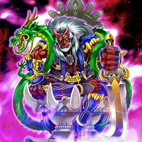 The Dragon Master 480?cb=20120507195515