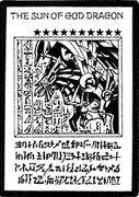 TheWingedDragonofRa-JP-Manga-R