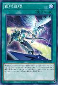 GalaxyExpedition-CPF1-JP-C
