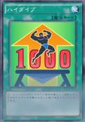 HighDive-JP-Anime-AV