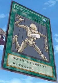 MaskedDoll-JP-Anime-DM