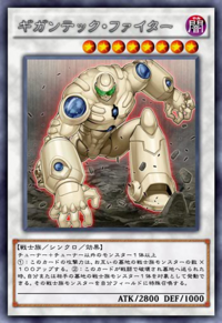 ColossalFighter-JP-Anime-AV