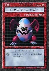 Ryu-RanB6-DDM-JP