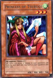 PrincessofTsurugi-MRD-EN-R-UE