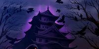 Il Castello di Nebbia di Shien