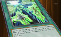 Upshift-JP-Anime-ZX