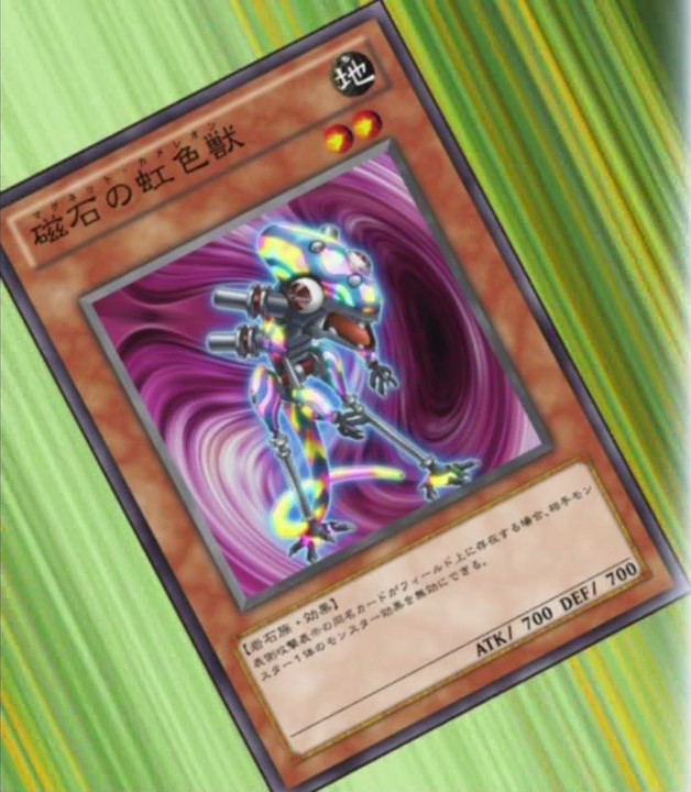 Genex Army Yugioh Fandom Powered By Wikia: Card Appearances:Magnet Chameleon