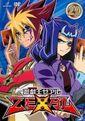 ZEXAL DVD 29