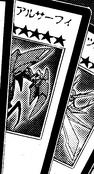 CyberAlsafi-JP-Manga-GX