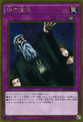 SolemnJudgment-GP16-JP-GUR