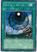Dimensionhole-DL3-JP-C