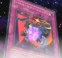 SonicStun-JP-Anime-5D