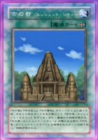 AncientCity-JP-Anime-DM