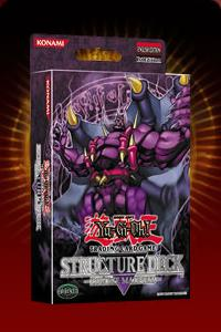 Structure deck zombie madness yu gi oh fandom for Zombie balcony