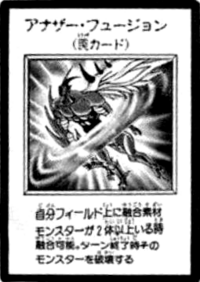 AlternateFusion-JP-Manga-GX
