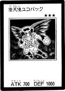 DarklordUkoback-JP-Manga-GX