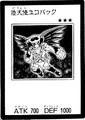 DarklordUkoback-JP-Manga-GX.png