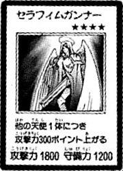 SeraphimBlaster-JP-Manga-R