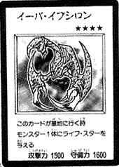 EvaEpsilon-JP-Manga-R