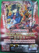 DP09-Poster-JP