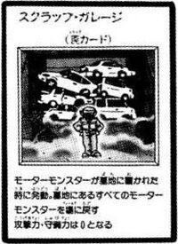 ScrapGarage-JP-Manga-R