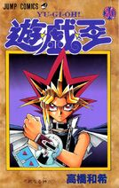 YugiohOriginalManga-VOL30-JP2