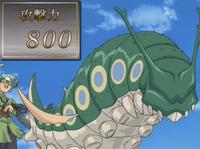 ParasiteCaterpillar-JP-Anime-DM-NC
