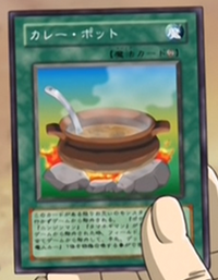 CurryPot-JP-Anime-GX