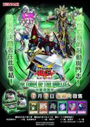 REDU-Poster-TC