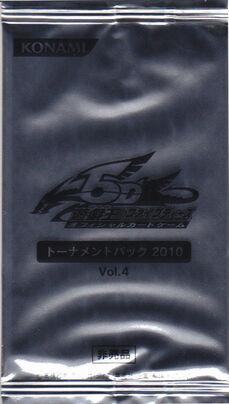 TP16-BoosterJP
