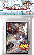 Sleeve-Monster-HeroicChampionExcalibur-JP