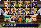 DDM LastHolyWarCup.jp