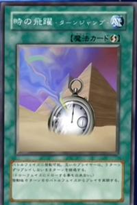 TurnJump-JP-Anime-DM