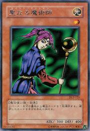 MagicianofFaith-DL2-JP-R