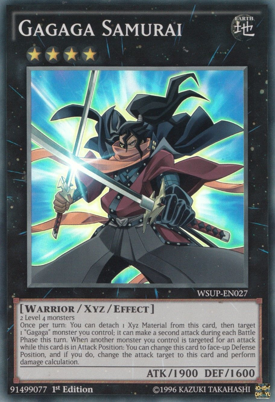gagaga samurai yu gi oh fandom powered by wikia