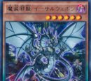Aether, the Evil Empowering Dragon