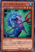 SpinedGillman-SD23-JP-C