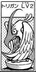 Torigun-CapMon-JP-Manga