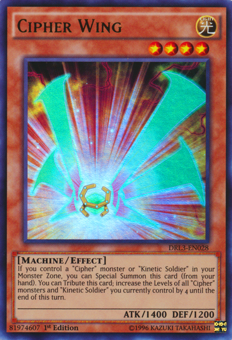 Cipher Wing | Yu-Gi-Oh! | FANDOM powered by Wikia