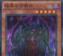 Dark Summoning Beast
