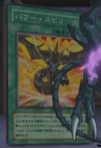 PowerSpirit-JP-Anime-GX