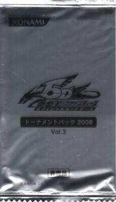 TP07-BoosterJP