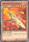 VolcanicRocket-SDOK-PT-C-1E