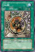 Shrink-JP-Anime-5D