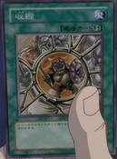 Shrink-JP-Anime-DM-3