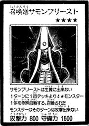 SummonerMonk-JP-Manga-R