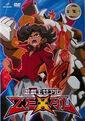 ZEXAL DVD 33