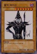 DarkMagician-MOV-KR-UR-UE